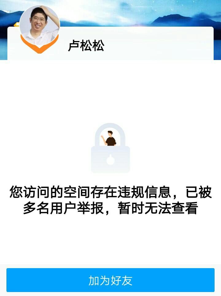IMG_20181202_100048.jpg