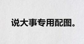 u=1651145656,294204504&fm=26&gp=0_看图王.jpg