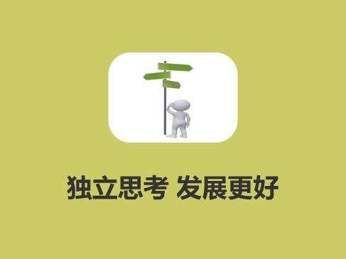 timg-89.jpg 两步自动赚钱术之小说归来  小说 起点中文网 红袖添香 第1张