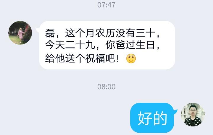 IMG_20191027_091948.jpg