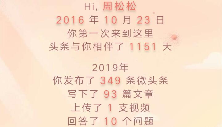 IMG_20191217_230844.jpg